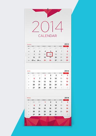 Изготовление квартальных календарей на заказ в Москве