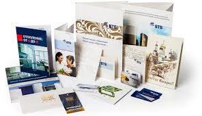 Рекламная печатная продукция для увеличения объемов продаж